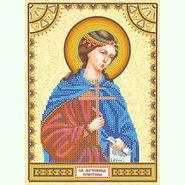 Святая Христина (Кристина) ACК-072