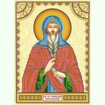 Святой Геннадий ACК-067
