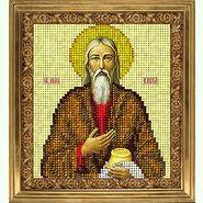 Святой Павел 30715