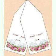 Бязевый белый свадебный рушник РБ-018-15