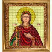 Святая Ирина 80715