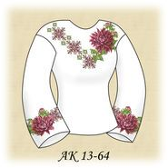 Жоржина АК 13-64