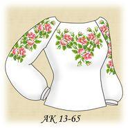 Весняна Ніжність АК 13-65