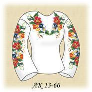 Кольорові Братчики АК 13-66 Д