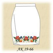 Кольорові Братчики АК 19-66 Д