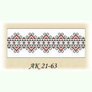 Гуцулочка АК 21-63 Д