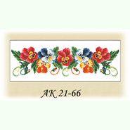 Кольорові Братчики АК 21-66 Д