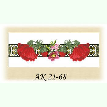 Заготовка для пояса АК 21-68 Д